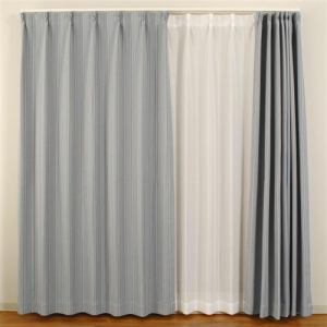 ドレープ遮光カーテン ココモ ブルー 巾200cm×丈178cm 1枚入