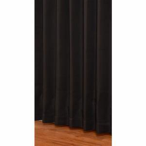 ユニベール 既製カーテン ニコラ ブラック 1間用両開き
