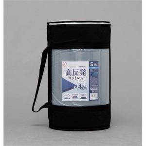 アイリスオーヤマ MAK4-S 高反発マットレス ネイビー 家具 インテリア 雑貨 高反発マットレス