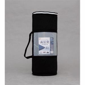 アイリスオーヤマ MAK4-D 高反発マットレス ネイビー 家具 インテリア 雑貨 高反発マットレス