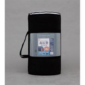 アイリスオーヤマ MAK8-D 高反発マットレス ネイビー 家具 インテリア 雑貨 高反発マットレス