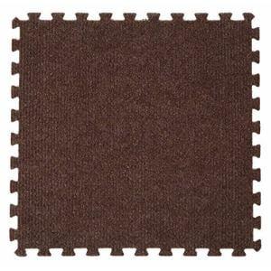 カーペットマット 9枚セット ブラウン 【30cm×30cm、厚み0.7cm】