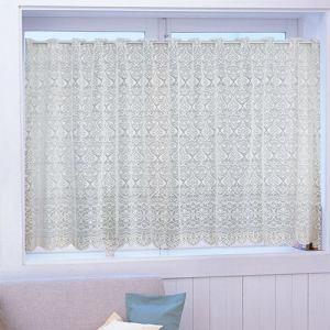 カフェカーテン シェリー2 ホワイト 巾150cm×丈95cm
