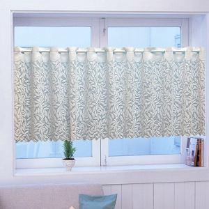 カフェカーテン 遮熱フレッシャー ホワイト 巾145cm×丈45cm