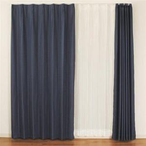 カーテン 4Pラスター ネイビー 巾100cm×丈200cm 4枚入