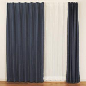 カーテン 4Pラスター ネイビー 巾100cm×丈135cm 4枚入