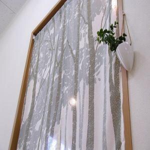 のれん バーチツリー グリーン 巾85cm×丈150cm
