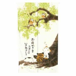 のれん オツカレサマ アイボリー 巾85cm×丈150cm