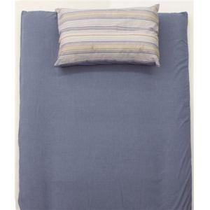 大宗  T/Cプリント枕カバー DSS1563M 43×63cm ストライプ ブルー