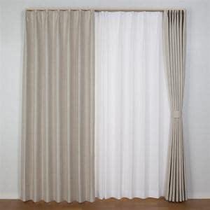 ドレープ遮光・遮熱カーテン コローレ ベージュ 巾100cm×丈105cm 2枚入