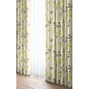 ドレープ遮光カーテン トレスコ グリーン 巾100cm×丈135cm 2枚入