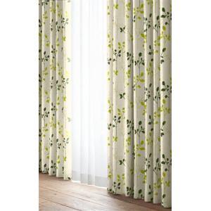 ドレープ遮光カーテン トレスコ グリーン 巾100cm×丈200cm 2枚入