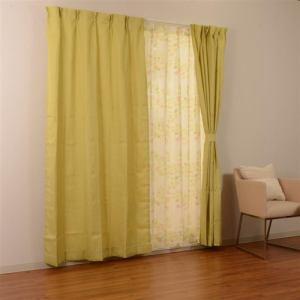 カーテンセット 4Pリーフ グリーン 巾100cm×丈178cm 4枚入