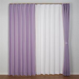 ドレープカーテン プチクロス パープル2 巾100cm×丈150cm 2枚入