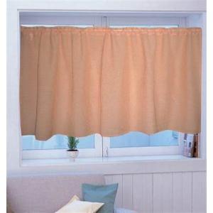 カフェカーテン カフェ Wムジ オレンジ 巾140cm×丈70cm