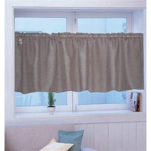 カフェカーテン カフェ Wムジ ブラウン 巾140cm×丈45cm