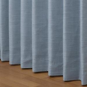 ドレープ遮光・防炎カーテン フーガ ブルー 巾100cm×丈105cm 2枚入