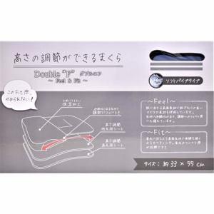 高さの調節できる枕パイプ グレー 33×55cm 家具 インテリア 雑貨 枕
