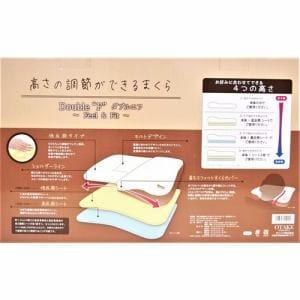 高さの調節できる枕低反発 ブラウン 33×55cm 家具 インテリア 雑貨 枕