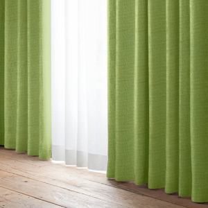 ドレープ遮光カーテン YDDローレル イエローグリーン 巾100cm×丈135cm 2枚入