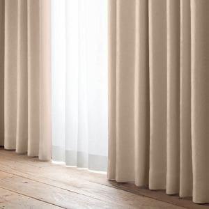 ドレープ遮光カーテン YDDポーチ ピンク 巾100cm×丈135cm 2枚入
