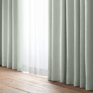 ドレープ遮光カーテン YDDポーチ ブルー 巾100cm×丈178cm 2枚入