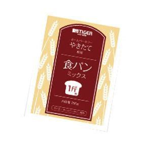 タイガー ホームベーカリー専用食パンミックス KBC-MX10