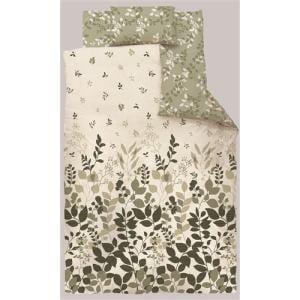 掛け布団カバー シングルロング 150×210cm  リーフ グリーン  しわになりにくい 乾きやすい