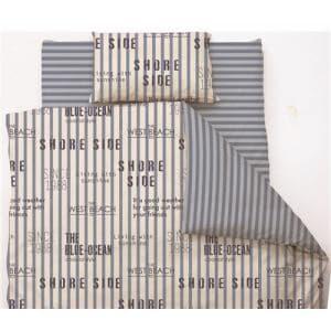掛け布団カバー シングルロング 150×210cm  ロゴストライプ ブルー  しわになりにくい 乾きやすい