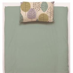 枕カバー/ピローケース タッチリーフ ブルー 43×63cm用