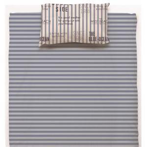 ベッドカバー/ボックスシーツ セミダブル 120×200×38cm  ロゴストライプ ブルー  しわになりにくい 乾きやすい