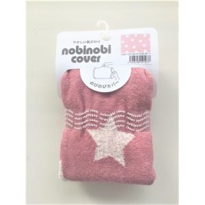 モリシタ㈱ NOBI-T-PK 枕カバー のびのび枕カバー トゥインクル 約:幅52cm×奥行36cm ピンク