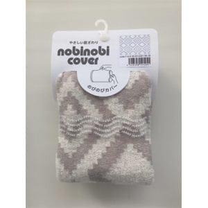 モリシタ㈱ NOBI-K-GY 枕カバー のびのび枕カバー キリム 約:幅52cm×奥行36cm グレイ