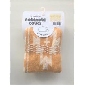 モリシタ㈱ NOBI-N-YE 枕カバー のびのび枕カバー ネイティブ 約:幅52cm×奥行36cm イエロー