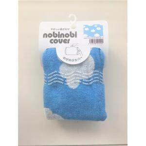 モリシタ㈱ NOBI-C-BL 枕カバー のびのび枕カバー クラウド 約:幅52cm×奥行36cm ブルー