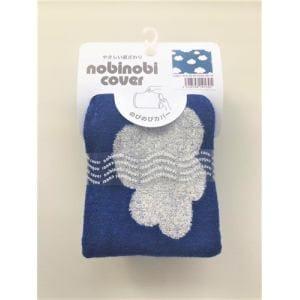 モリシタ㈱ NOBI-C-NV 枕カバー のびのび枕カバー クラウド 約:幅52cm×奥行36cm ネイビー