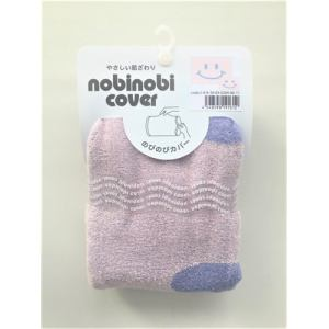 モリシタ㈱ NOBI-S-PK 枕カバー のびのび枕カバー スマイル 約:幅52cm×奥行36cm ピンク