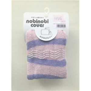 モリシタ㈱ NOBI-H-PK 枕カバー のびのび枕カバー ハグミー 約:幅52cm×奥行36cm ピンク