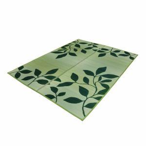 い草ラグ リーフ (約2畳) グリーン 176×176cm