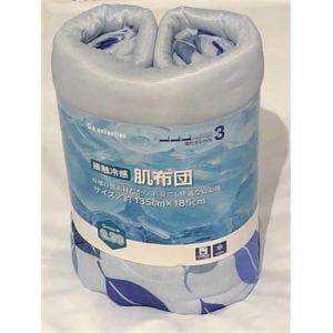 ネット使用で洗濯OK 接触冷感 洗える肌布団 リーフ 約135cm×185cm
