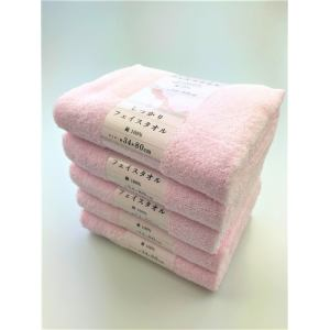 タオル ベトナムしっかりカラー ピンク フェイスタオル