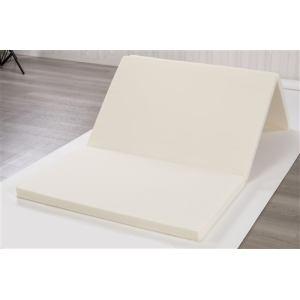 3つ折りハードタイプマットレス  ホワイト シングル