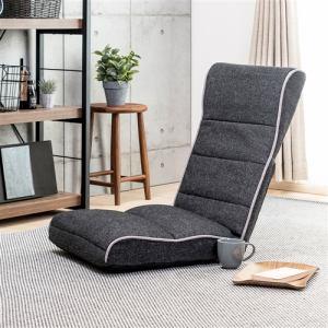 14段階リクライニング座椅子 ブラック