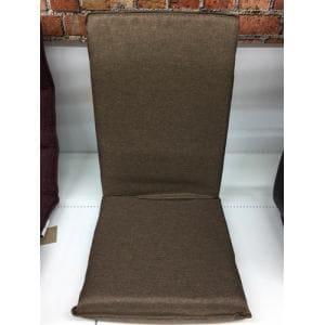 14段階調整機能座椅子  ダークブラウン