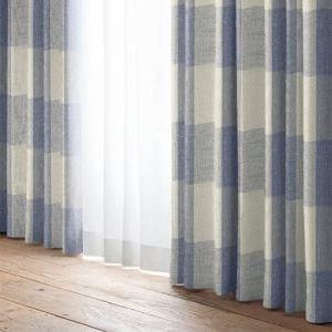 [100×200]ドレープ 遮光 カーテン YDDサニー ブルー2枚入