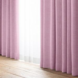 カーテン 巾100cm×丈135cm YDDドレス パープル 2枚入 遮光 形状記憶加工 ウォッシャブル