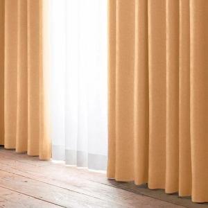 [100×200]カーテンYDDプレイン オレンジ2枚入 遮光 遮熱 形状記憶加工 ウォッシャブル
