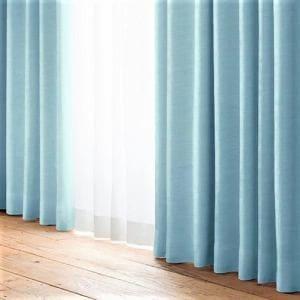 カーテン 巾100cm×丈178cm YDDリーセント ブルー 2枚入 遮光 遮熱 防炎 形状記憶加工 ウォッシャブル