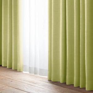 [100×135]カーテンYDDリーセント グリーン 2枚入 遮光 遮熱 防炎 形状記憶加工 ウォッシャブル