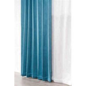 [巾100×丈135cm] 遮光 カーテン4枚組セット  ブルー 遮光等級2級 形状記憶加工 ウォッシャブル